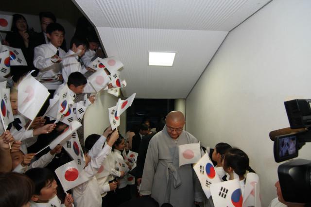11次日本研修7.jpg